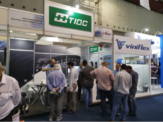 HTIDC Participated in the Mining Industry Exhibition in Brazil and Peru